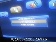 D97zOX9ISR.jpg
