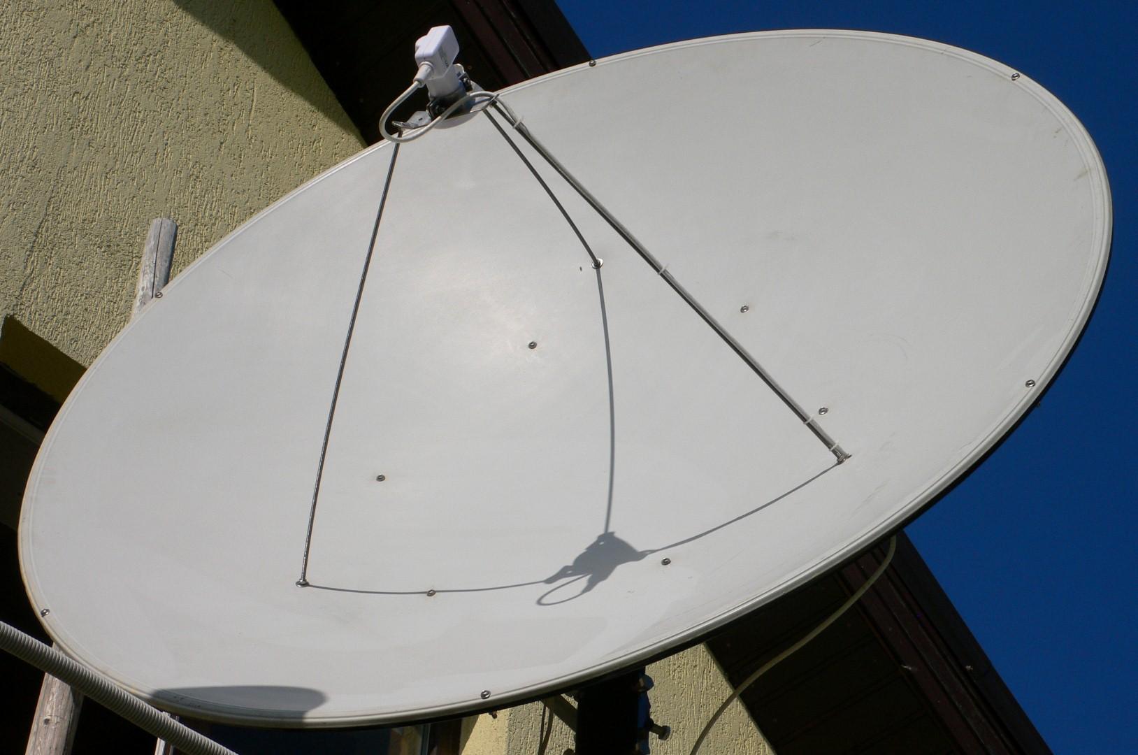 эллиптическая антенна фото закрыл