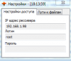 post-1818-0-11090400-1473941894_thumb.pn