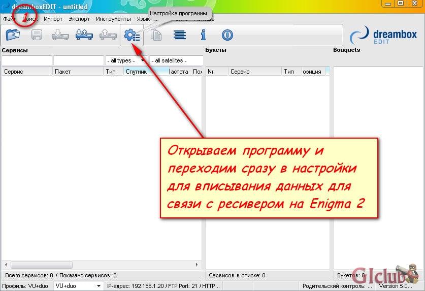 2011-12-24_090412.jpg
