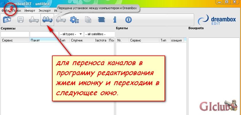 2011-12-24_092113.jpg