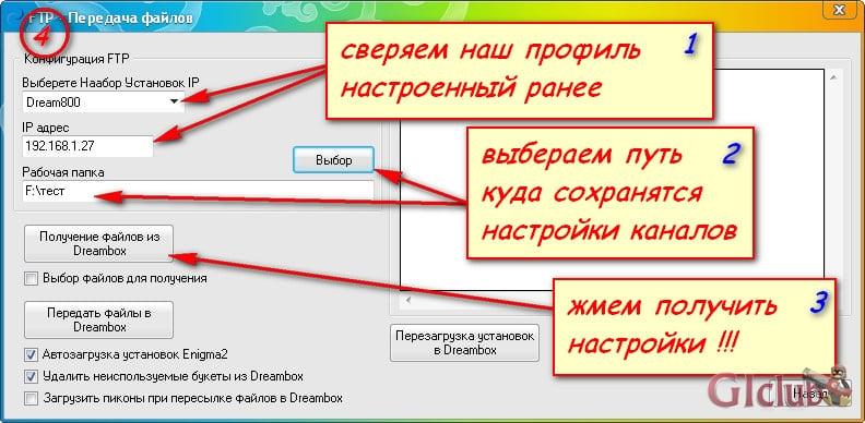 2011-12-24_092638.jpg