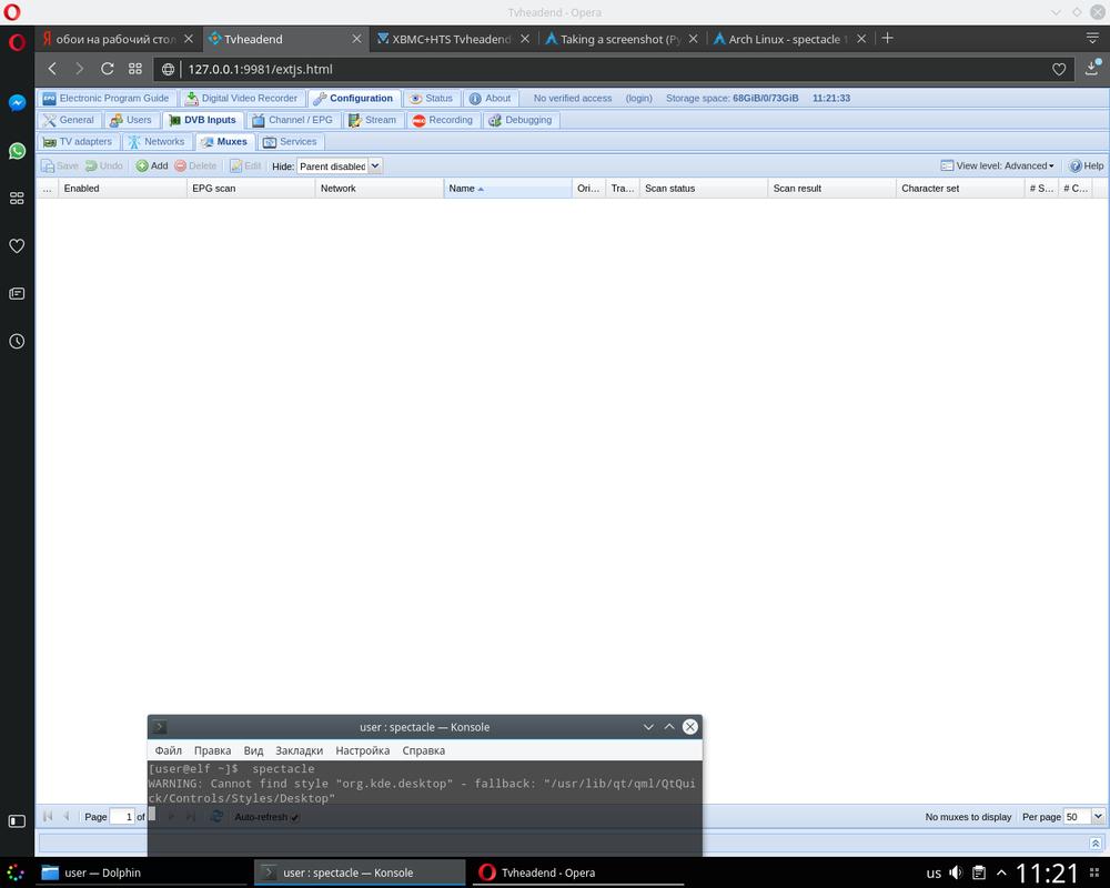 Screenshot_20170627_112213.png