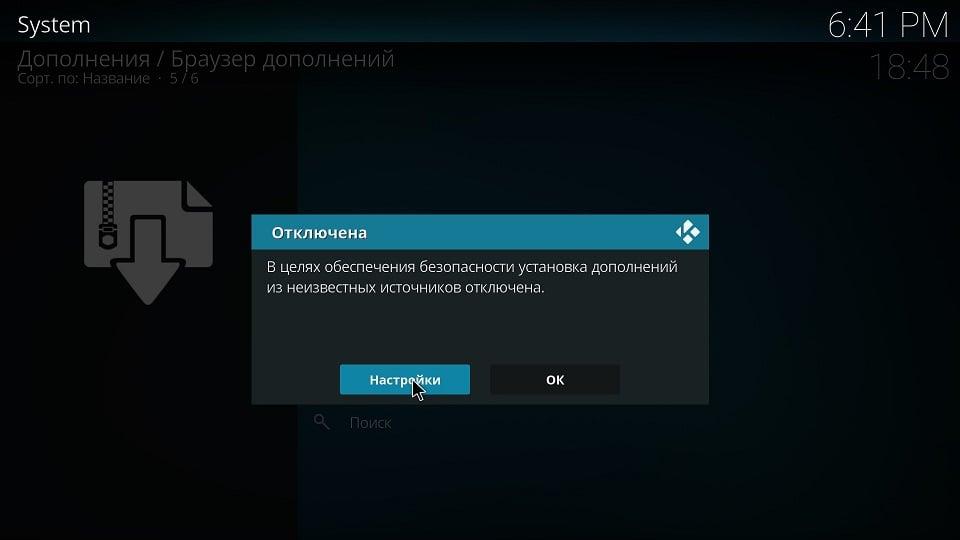 Безымянный9.jpg