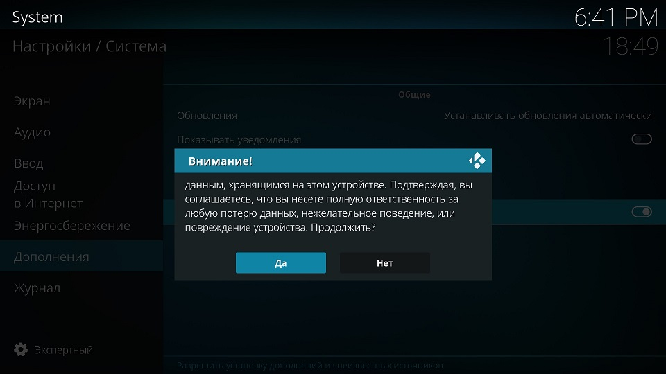 Безымянный10.jpg