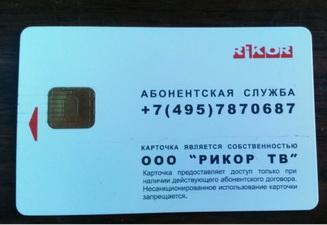 3211977448.jpg.6f517f7bb237570b74c7dc46baa3ad9c.jpg