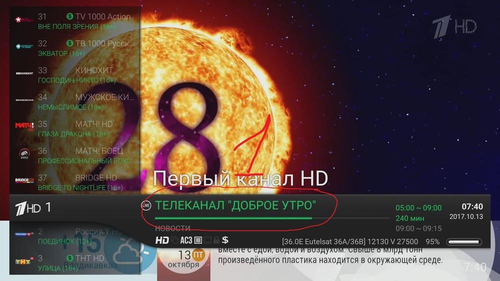 OPENBOX_21650980.jpg