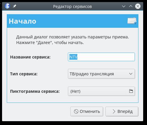 Screenshot_20171016_153352.png