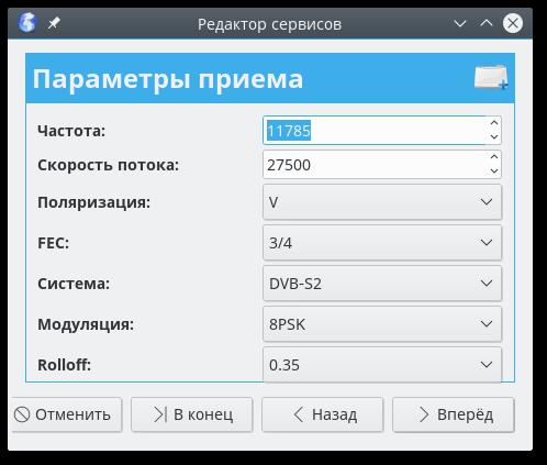 Screenshot_20171016_153421.png