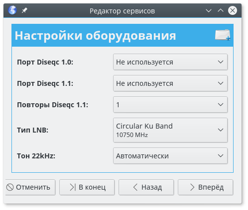 Screenshot_20171016_153449.png