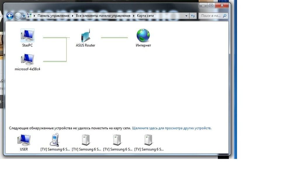 сеть без тв.jpg