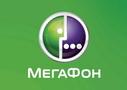 Reklama-Megafon-1.jpg.aee9037c077fd54859456911551a47bf.jpg