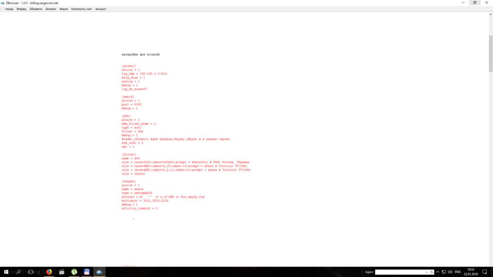 Снимок экрана (4).png