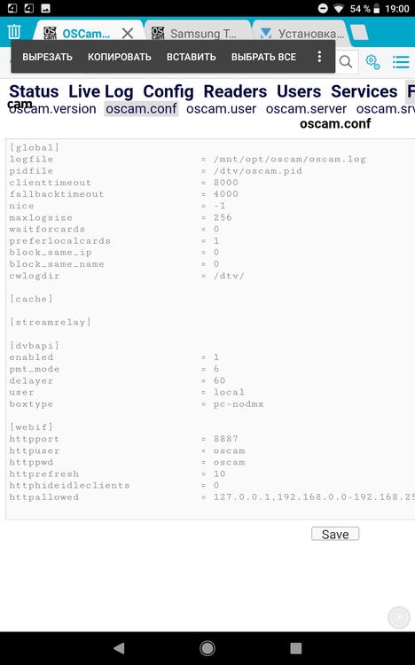 Screenshot_Boat Browser for Tablet_20180403-190043.png