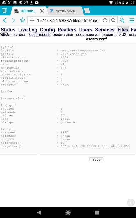 Screenshot_Boat Browser for Tablet_20180415-212608.png