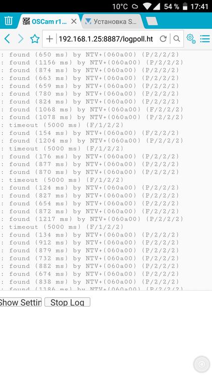 Screenshot_Boat_Browser_for_Tablet_20180405-174119.png