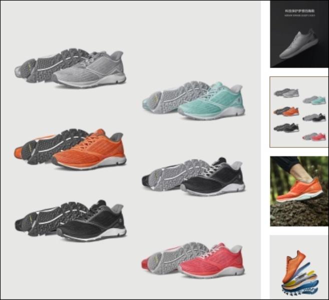 huami-sport-shoes-115.jpg