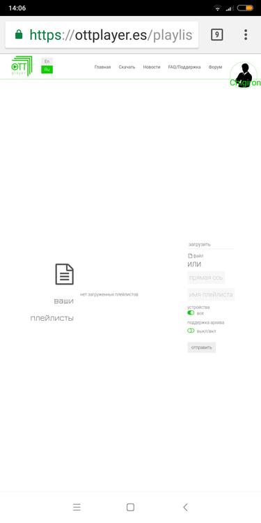 Screenshot_2018-05-27-14-06-02-151_com.android.chrome.png