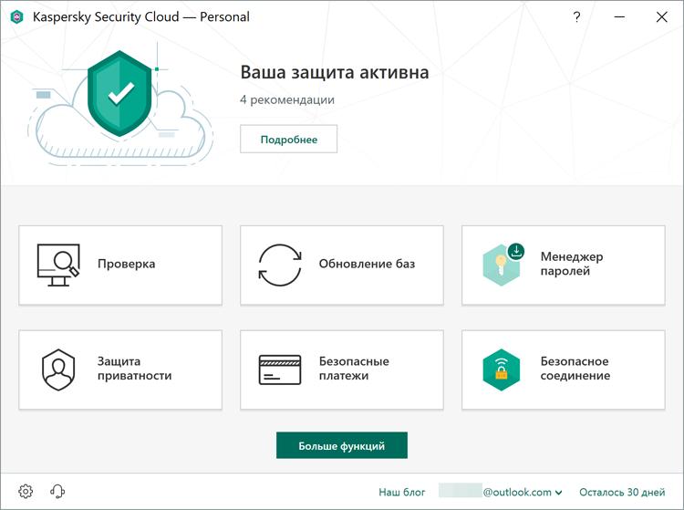 Kaspersky2408-1 (1).png