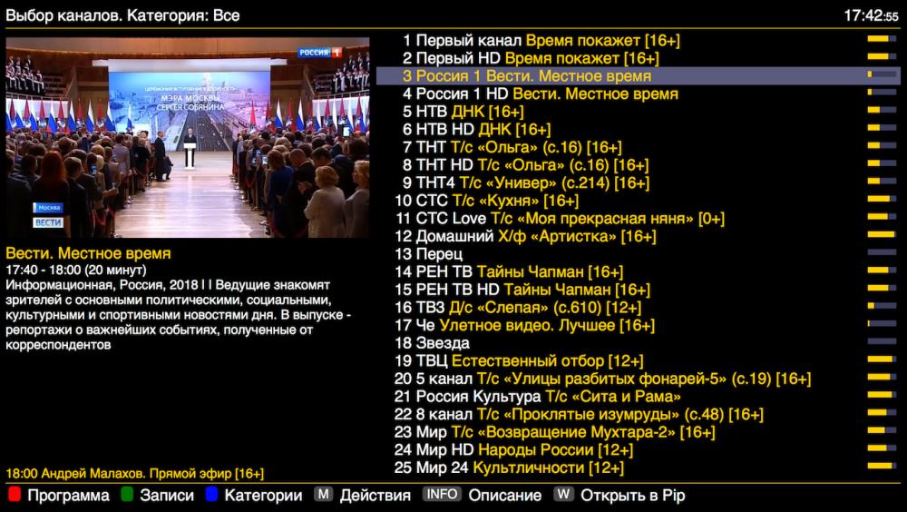 Снимок экрана 2018-09-18 в 17.42.35.png