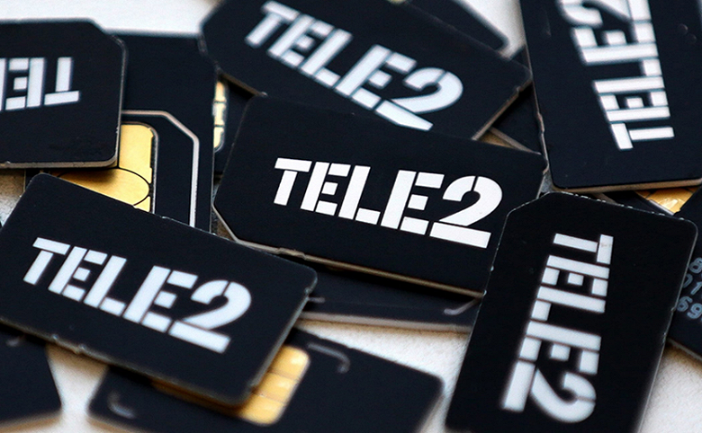 Tele2in1_large.png