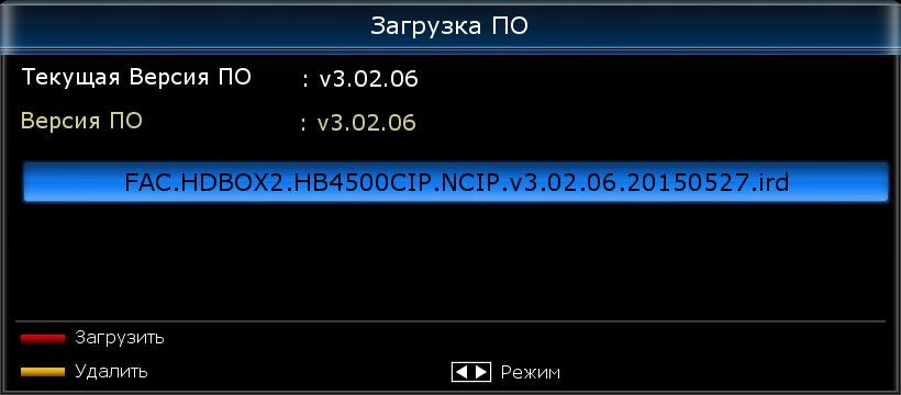 HDBOX1.png
