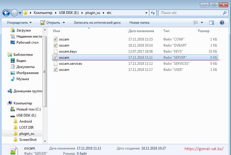 Установка и настройка эмулятора Oscam-Ymod  - Openbox AS4K/Formuler