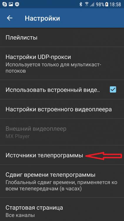 Screenshot_20181115-185857.png