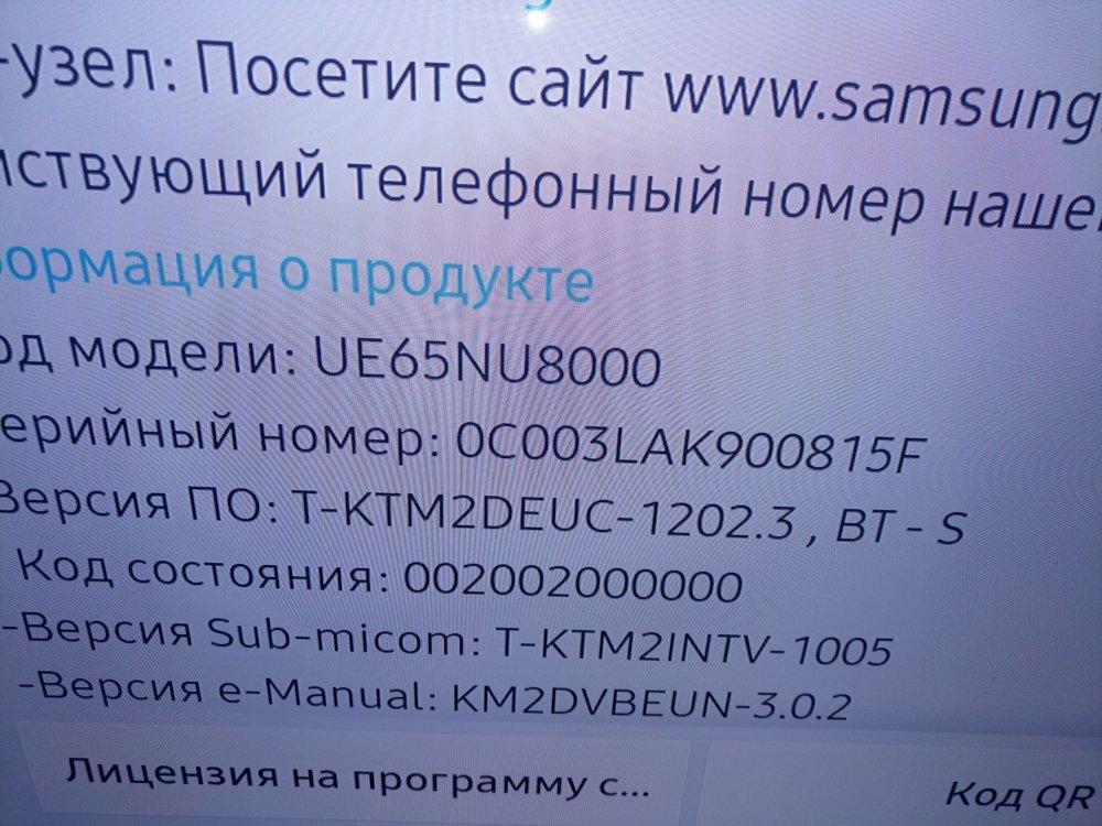 IMG_20190222_215338.jpg