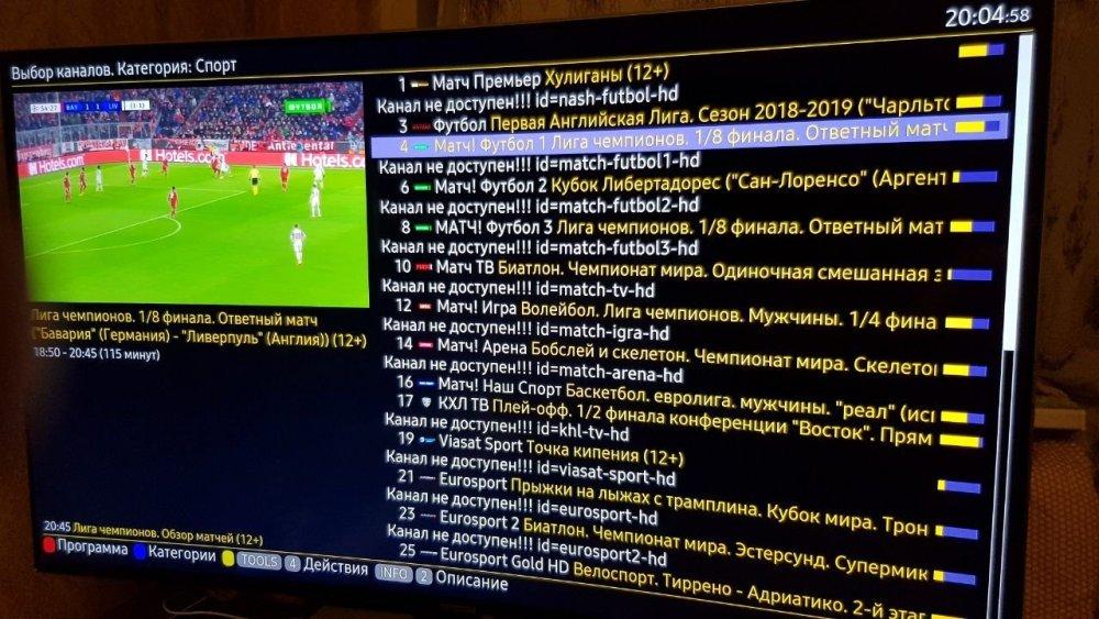 screen_sport.jpg