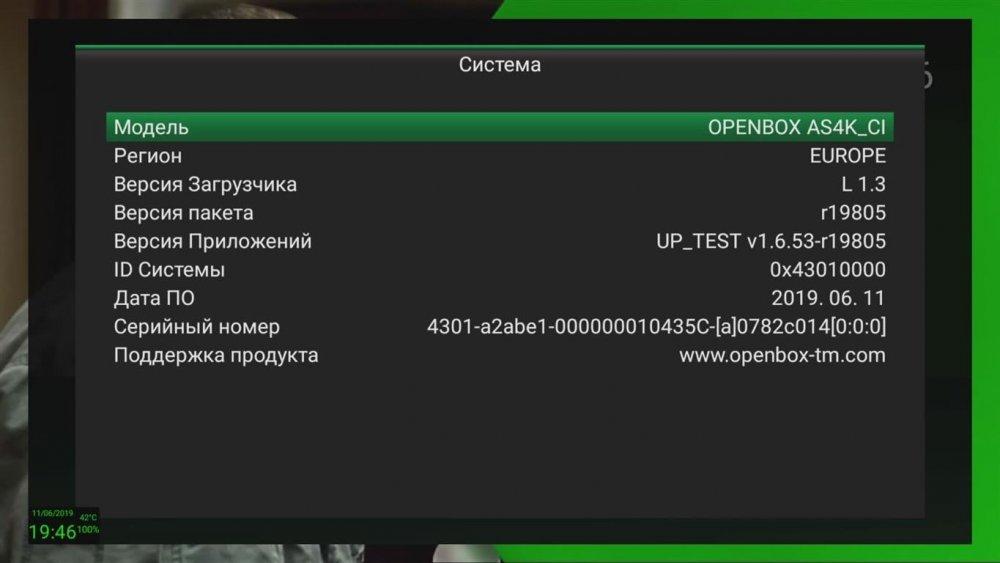 OPENBOX_00027706.jpg