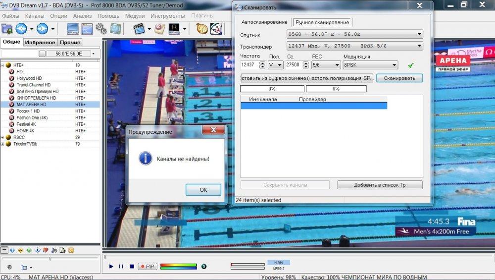 56e-12437 V_Prof8000.jpg