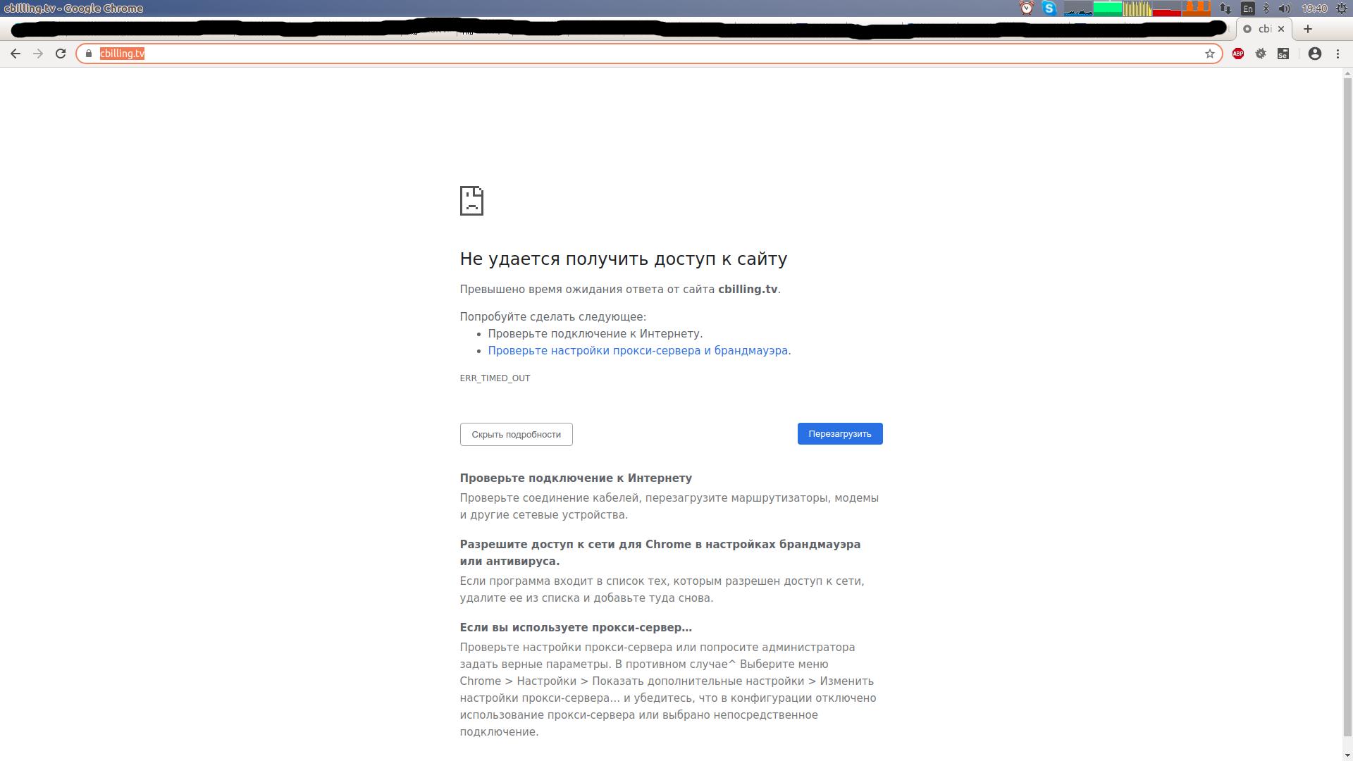 Tor browser запомнить пароль hydra2web вирус tor browser гирда