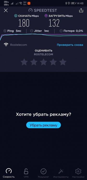 Screenshot_20200409_144812_org.zwanoo.android.speedtest.thumb.jpg.d31c3e0a9d1bf298a98585945b941a62.jpg