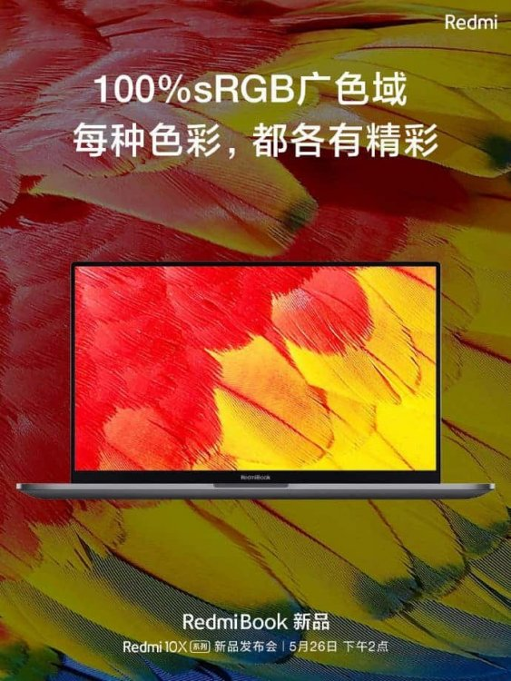 RedmiBook1.jpg