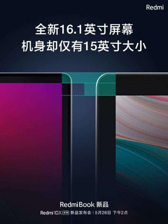 RedmiBook3.jpg
