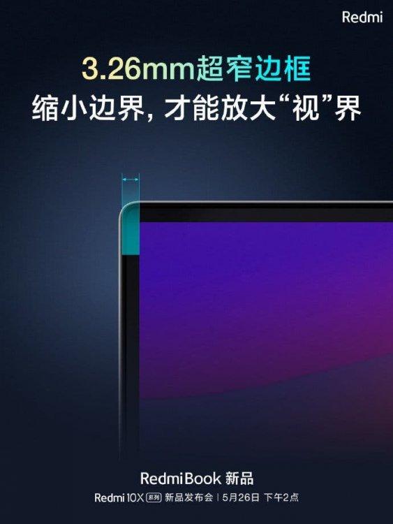 RedmiBook4.jpg