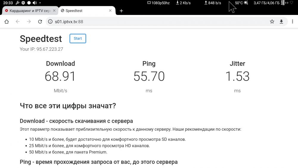Screenshot_20200524-203336.png