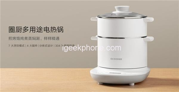 Xiaomi-Electric-Cooker-1.jpg