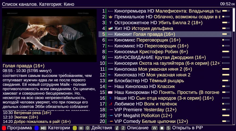 Снимок экрана 2020-06-01 в 09.52.07.png