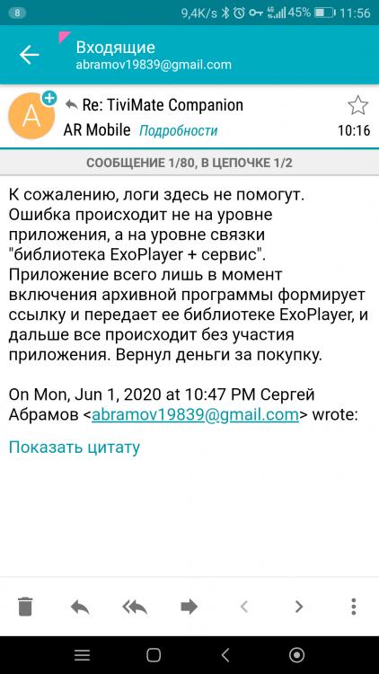Screenshot_20200602-115617.png