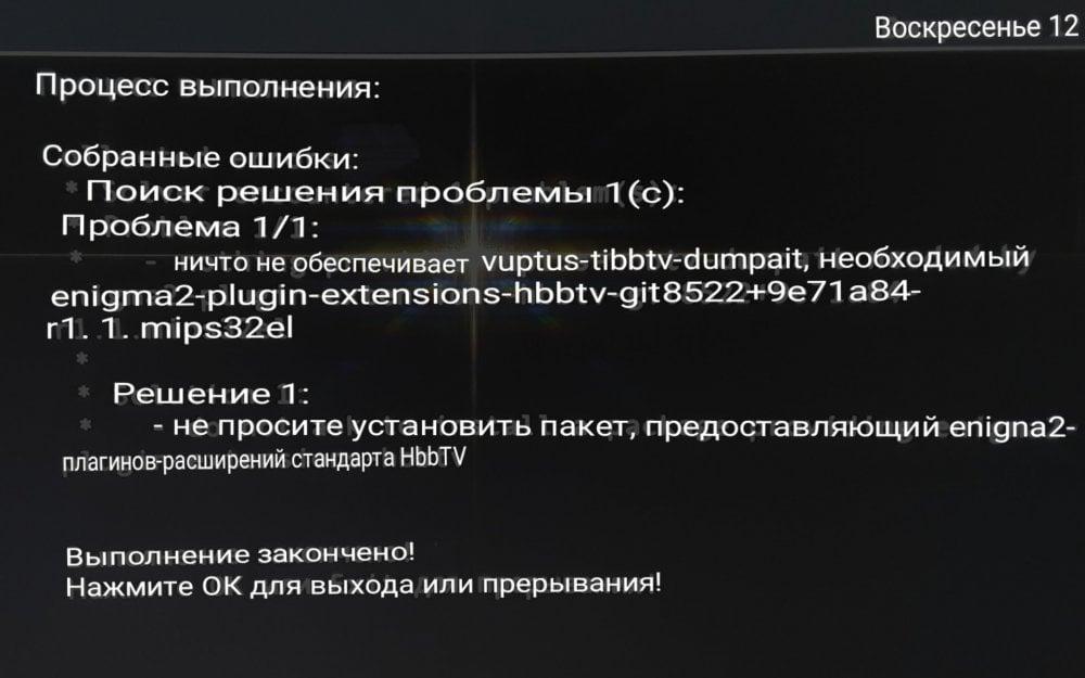 Screenshot_20200712-102459_Gallery.jpg