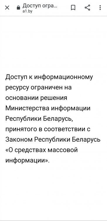 Screenshot_20200813_065005.jpg