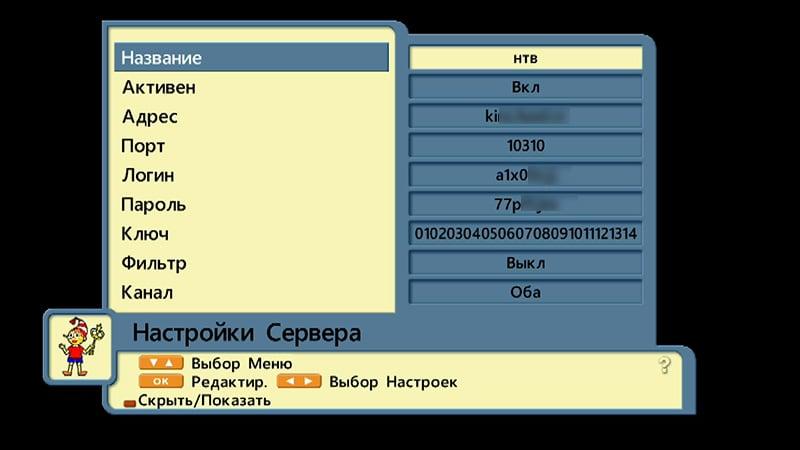 04-01-s3-open-sharing.jpg