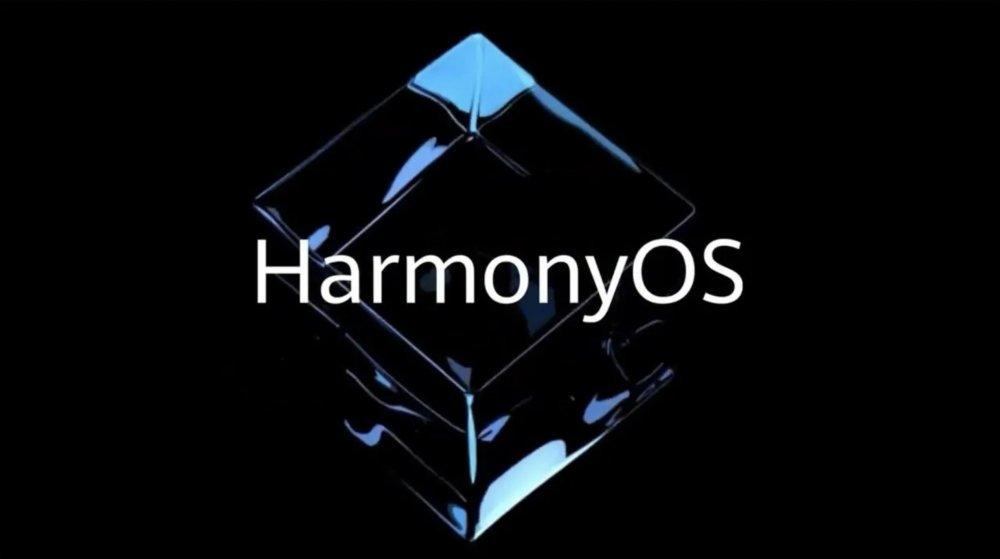 harmony-os.jpg