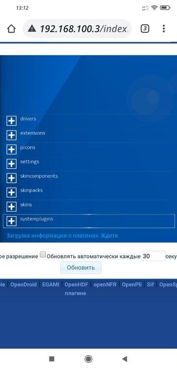 Screenshot_2021-03-08-13-12-19-683_com.android.chrome.jpg