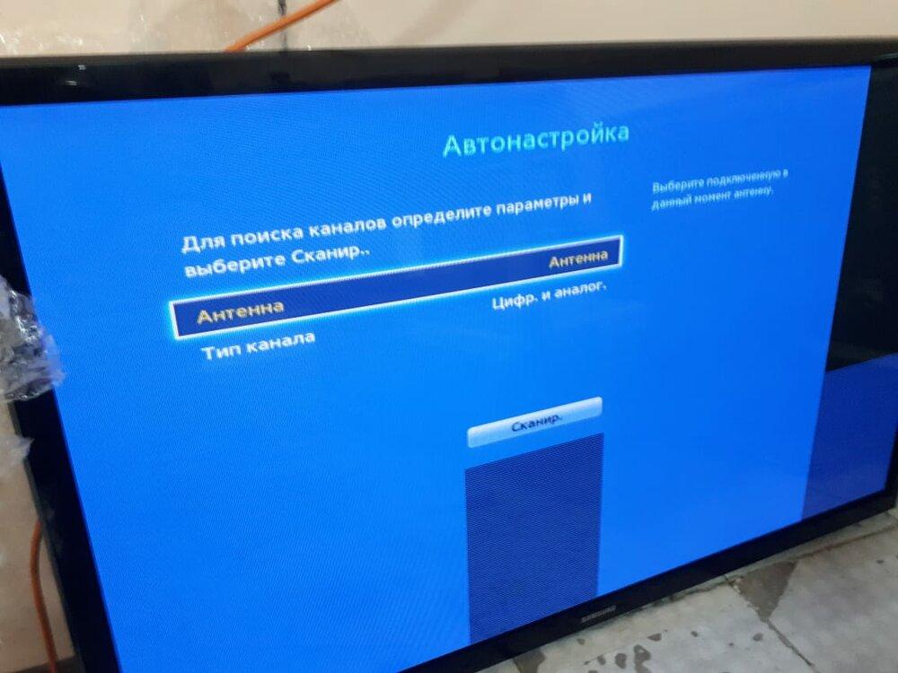 Экран.jpeg
