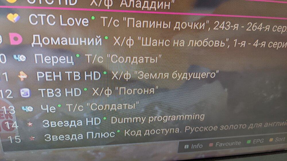 PXL_20210411_131905678.jpg