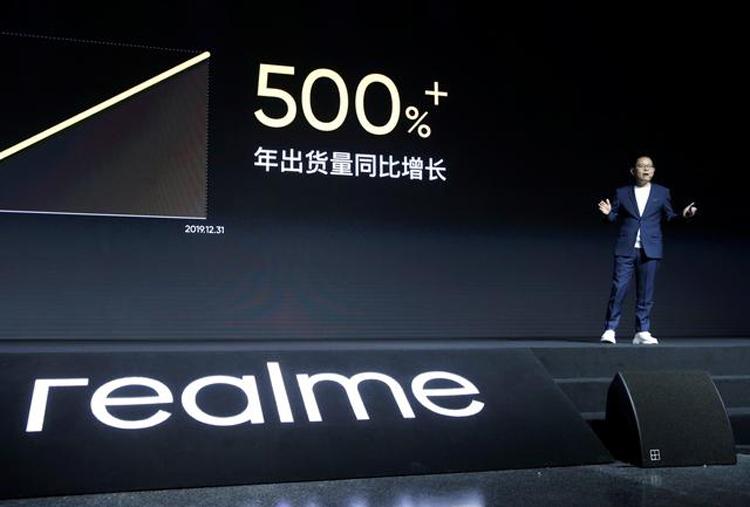 Realme2.jpg
