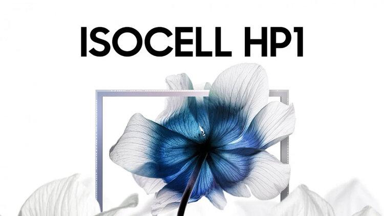 isocell1.jpg